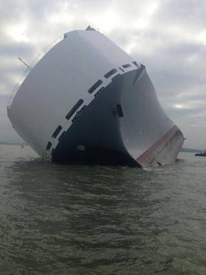 Hoegh Osaka (Photo courtesy of the Marine Accident Investigation Branch)