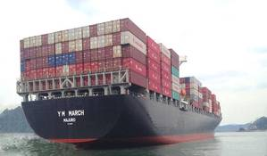 MV March (Photo: Diana Containerships)