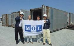 MOL Donates 6 Reefer Containers to Disaster Areas 20 July 2011_web.bmp