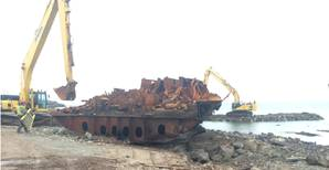 The final piece of the MV Miner wreck is removed for the site off Scaterie Island. Pic: Nova Scotia Government