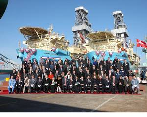 Naming ceremony: Photo credit Maersk Drillijng