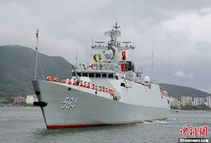 China warship Meizhou: Photo courtesy of PLAN