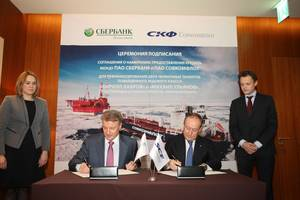 Memorandum signed by Sovcomflot and Sberbank Photo SCF Group