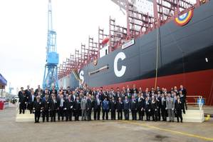 Naming ceremony of Barzan on 29th April at Hyundai Samho Heavy Industries in Mokpo, South Korea. The DNV GL classed vessel will operate on the Asia-Europe trade (Photo Courtesy of UASC)