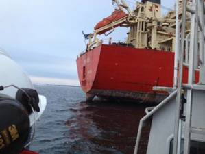 Orsula aground: Photo credit US Coast Guard