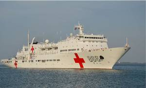 Hospital Ship Peace Ark: Photo credit Wiki CCL