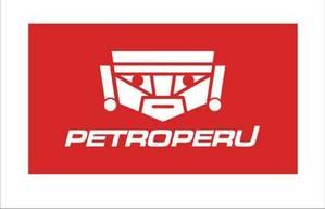 Petroperu_2011.jpg