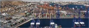 Image: Piraeus Container Terminal (PCT)
