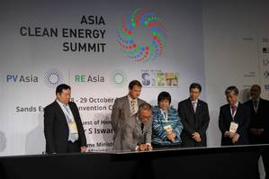 Representatives from each organization sign feasibility study MOU