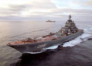 "Warship ""Pyotr Velily"": Photo credit Russian Navy"