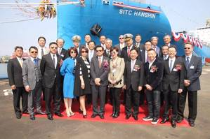 Photo:  SITC International Holdings Co., Ltd