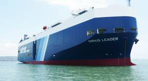Photo:  Singapore Shipping Corporation Limited