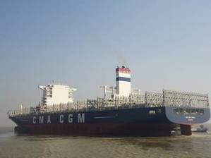 CMA CGM Tigris (Photo courtesy of CMA CGM)