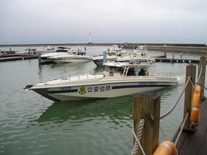 Tampa Yacht Manufacturings 44 FSR-Fast Search and Rescue Craft.