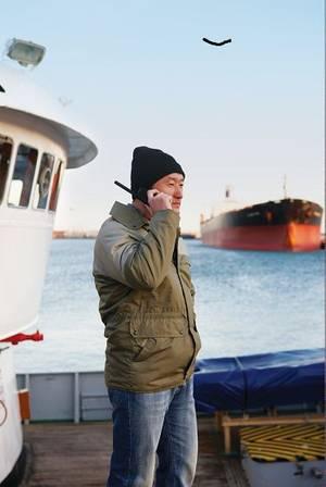 Thuraya Seafarer Low Res.JPG
