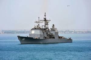 USS Hué City (CG-66)