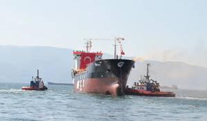 Photo: Yildirim Group