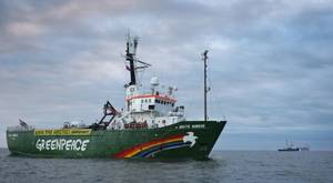 Arctic Sunrise (Photo: Greenpeace)