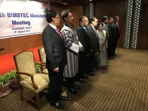 BIMSTEC meeting, Kathmandu, Nepal. File Photo: Ministry of Foreign Affairs, Bhutan