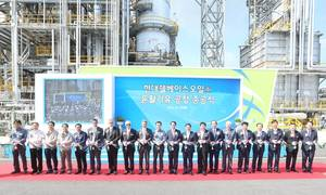 S. Korea plant opening: Photo Shell Lubrication