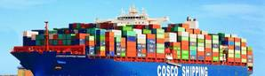 Photo: Cosco Shipping International (Hong Kong)