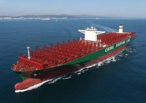 CSCL Globe on sea trials. (Photo: Hyundai Heavy Industries)