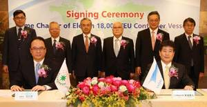 From left: K.W. Chang, Evergreen Group Vice Group Chairman; Anchor Chang, Chairman of Evergreen Marine Corporation; Raymond Lin, Evergreen Group Vice Group Chairman; Bronson Hsieh, Evergreen Group Second Vice Group Chairman; Toshiyuki Higaki, Chairman of Shoei Kisen Kaisha; Kaoru Iwasa, Senior Managing Executive Officer of Marubeni Corporation; Yukito Higaki, President of Shoei Kisen Kaisha; and Shigefumi Mabuchi, Chairman of Marubeni Corporation Taiwan (Photo: Evergreen)