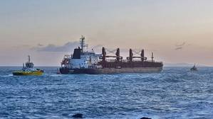 Funing (Photo: Maritime NZ)