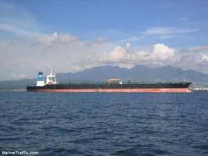 File Image: The Grace 1 (CREDIT: MarineTraffic.com)