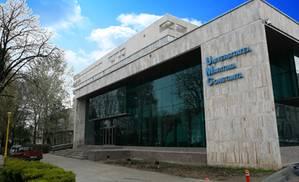 Photo: Constanța Maritime University