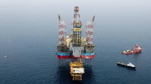 Image: Maersk Drilling