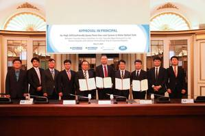 Certification award ceremony for eco-friendly 1 Coat System (AIP) held at the Korean Register of Shipping (Photo: LISCR)