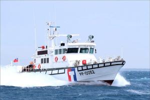 Taiwan Coast Guard select MJP to equip their 100-ton class vessels (Photo: MJP)