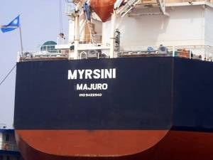 Myrsini (photo: Diana Shipping)