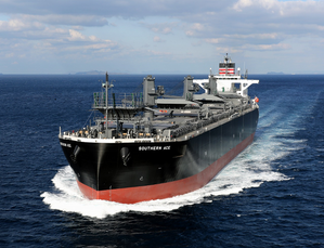 A new wood-chip carrier for the Hokuetsu Corporation was delivered on March 2 at Oshima Shipbuilding Co., Ltd. in Saikai city, Nagasaki, Japan. NYK and Hokuetsu have a long-term contract for this vessel. Image: NYK