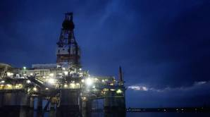 Photo: Diamond Offshore Drilling Inc