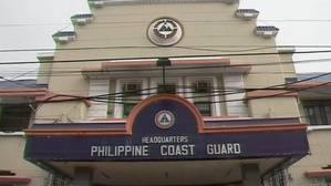 Image:Philippine Coast Guard