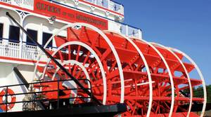Paddlewheel: Photo courtesy of ACL