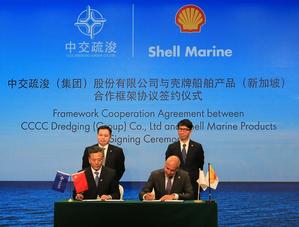Photo courtesy of Shell
