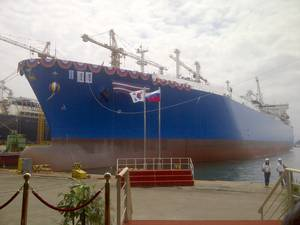 LNG carrier Pskov: Photo GM&T
