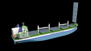The new Ultramax Bulk Carrier design meets the IMO 2030 environmental targets. (Photo: Wärtsilä)