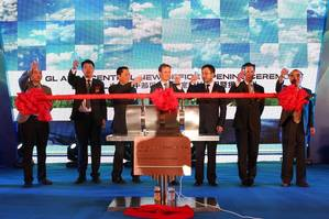 DNV GL celebrated the opening of its new office in Nanjing (Photo courtesy of DNV GL)