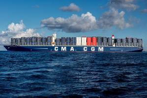 CMA CGM Bougainville (Photo: CMA CGM)