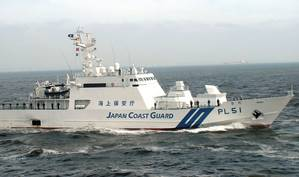 The Japan Coast Guard Ship Hilda (Public domain image)