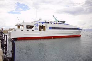 ADNOCs 45-meter high speed catamaran ferry (Photo: Austal)