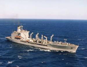 USNS Yukon: Photo credit MSC