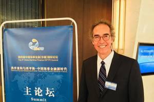 Carlos H. Reyes, Tillberg & Reyes Group Co., Ltd. Photo: Greg Trauthwein