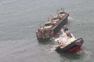 Credit; Japanese Coast Guard