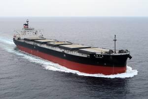 Isuzu Maru (Photo: NYK Line)