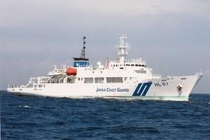 (Photo: Japan Coast Guard)